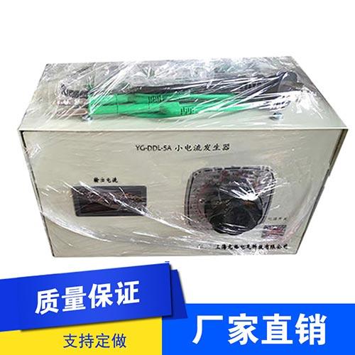 YGDDL-5A小电流发生器