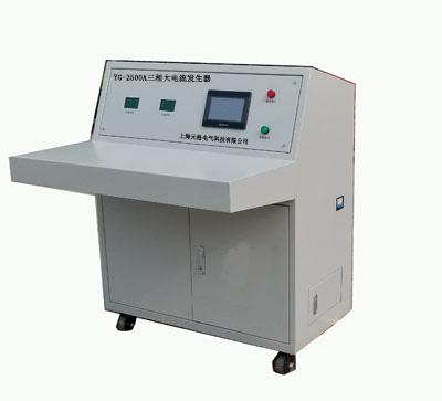 全自动单相温升大电流发生器装置
