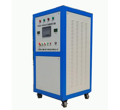 YGSX-2000A多路长时间温升大电流发生器