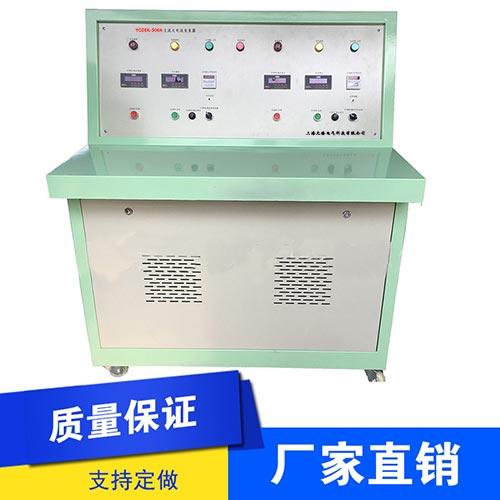 YGSLQ系列直流温升升流器