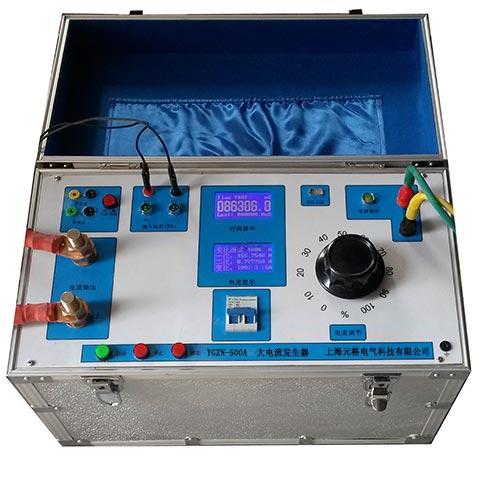 YGZN-500A热继电器大电流发生器